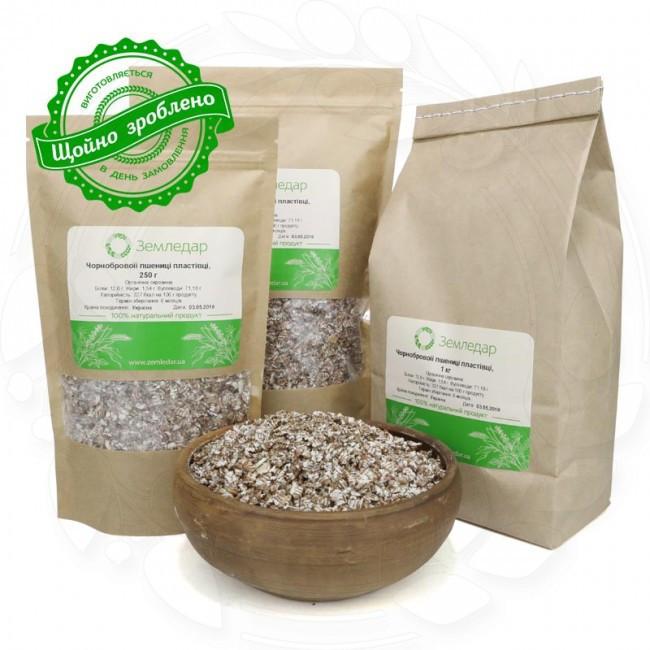 Хлопья из чернобровой пшеницы 20 кг сертифицированные без ГМО цельнозерновые