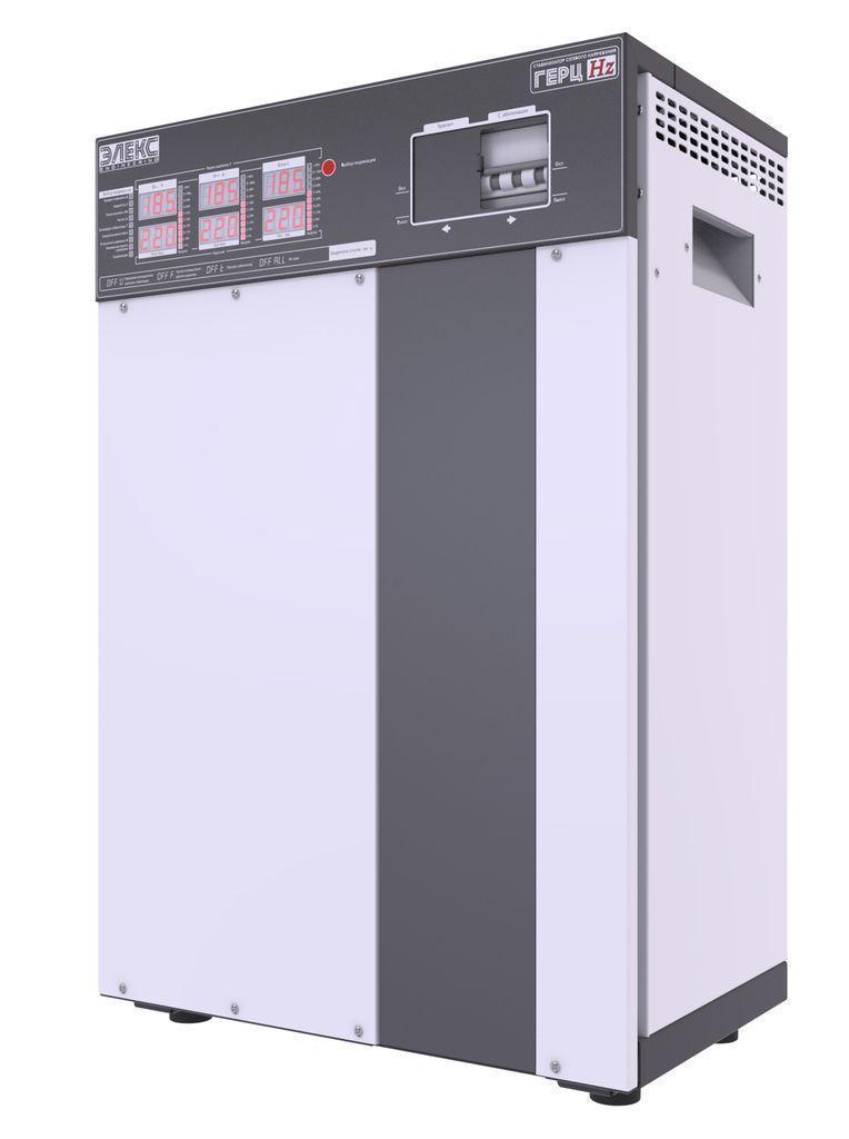 Стабілізатор напруги Елекс Герц-ПРО У 36-3/160 v3.0