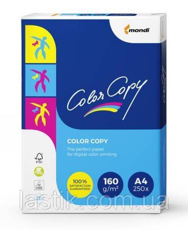 Бумага Color Copy 160г/м2 А4, фото 2