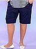 Трикотажные шорты в разных расцветках, с 48-98 размер