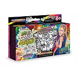 Набір креативної творчості Danko Toys My Color Clutch клатч пенал розмальовка в асортименті (ДТ-ОО-09106), фото 2