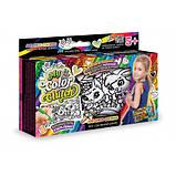 Набір креативної творчості Danko Toys My Color Clutch клатч пенал розмальовка в асортименті (ДТ-ОО-09106), фото 6