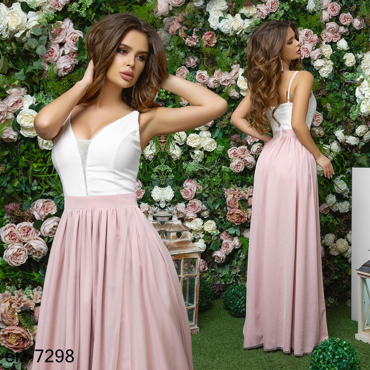 Роскошное женское вечернее платье для выпускного Разные цвета