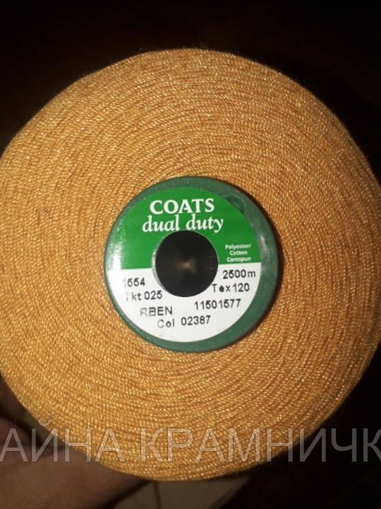 Нить Coats dual duty tkt 025 tex 120 col 02387 / нитки швейные / нитка швейная