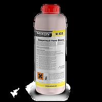 Воск с защитным эффектом M-833 NANO WAX  1 кг
