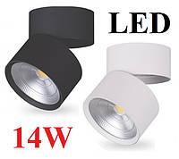 Потолочный светильник Feron AL541 14W 4000K LED накладной точечный светодиодный Белый, Черный
