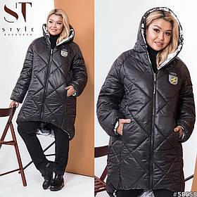 Оригинальная двухсторонняя куртка с капюшоном батал Размеры 48-52, 54-58, 60-64