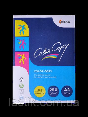 Бумага Color Copy А4 250 г/м2, фото 2