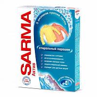 Стиральный порошок САРМА Актив автомат, 4500 г