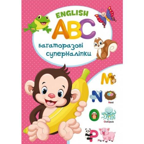 Книга Кристал бук Багаторазовi суперналiпки English ABC (65705)