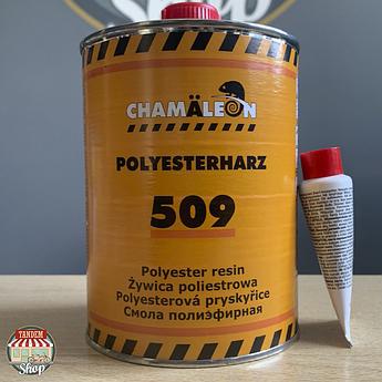Полиэфирная смола Сhamäleon 509 ,1 л