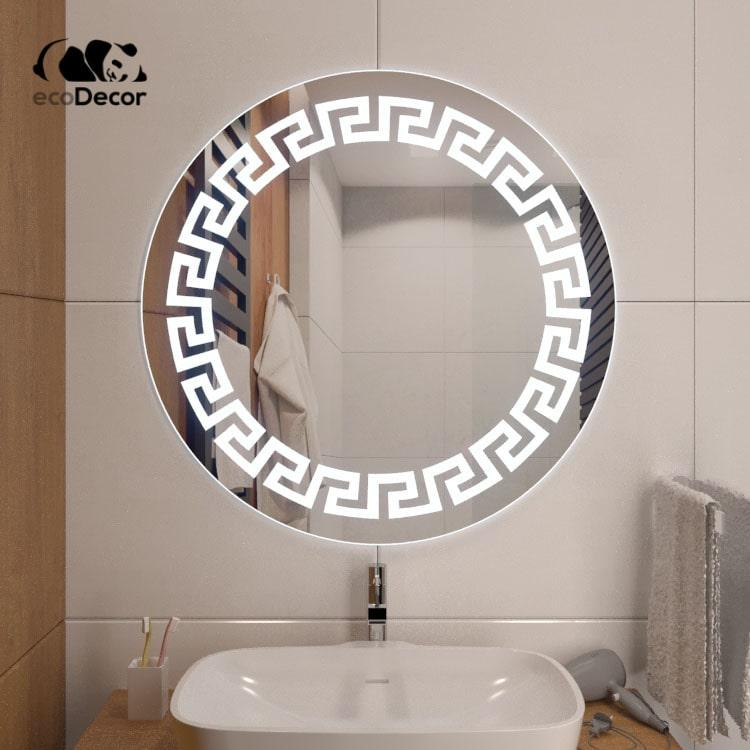 Зеркало с подсветкой Alvar