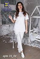 Стильный женский медицинский костюм