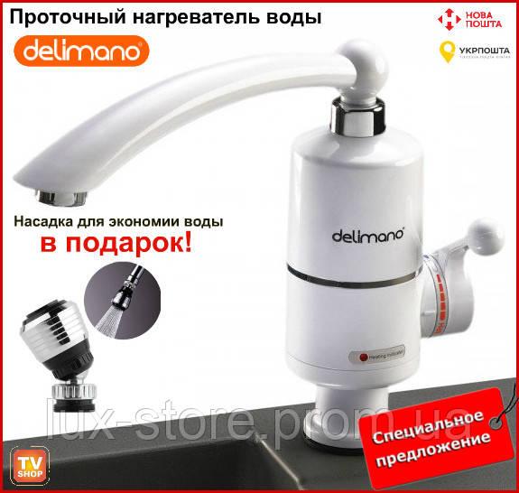 Проточный электро нагреватель воды Делимано. Кран Нагреватель Бойлер Delimano