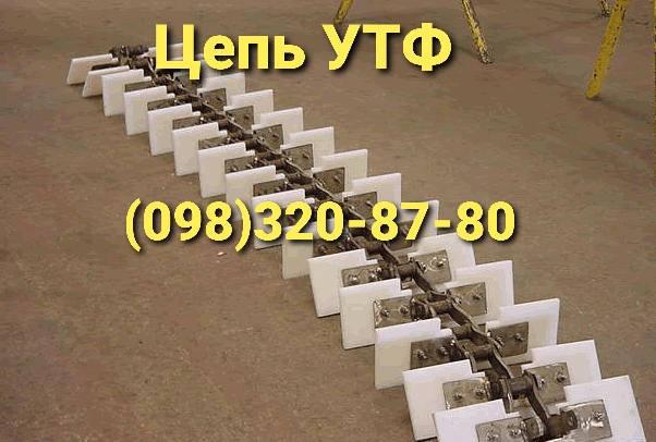 цена на транспортер утф 200