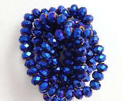 Бусины хрустальные (Рондель)  4х3мм пачка - 135-145 шт, цвет - синее АБ напыление