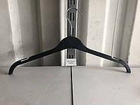 Вешалка Трикотажная ВТ-1  (41см) S3black-серия (черный)/S2white-серия (белый) /S2color(G) (20517) корпоратив., фото 1
