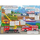 Книжка з віконцями Дізнайся секрети транспорту, фото 2
