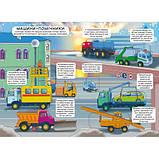 Книжка з віконцями Дізнайся секрети транспорту, фото 3