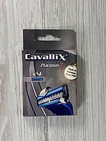 CAVALLIX Platinum 3 Сменный картридж к станку для бритья (мужской) 4 шт