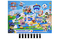 Игровой набор Паркинг гараж Щенячий патруль ZY-571, фото 1