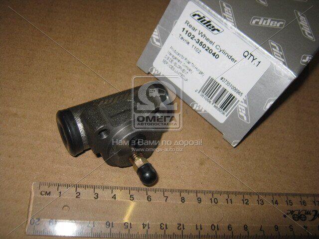 Цилиндр тормозная рабочий задний ТАВРИЯ 1102 | RIDER