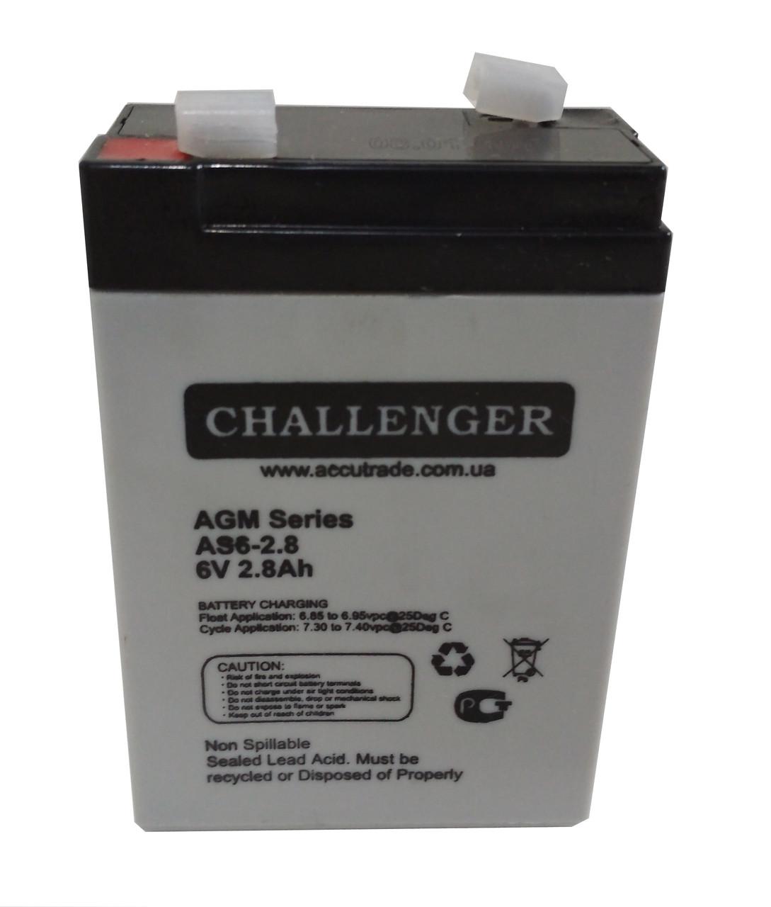 Аккумуляторная батарея Challenger AS6-2.8 (6 Вольт, 2,8 Ач)