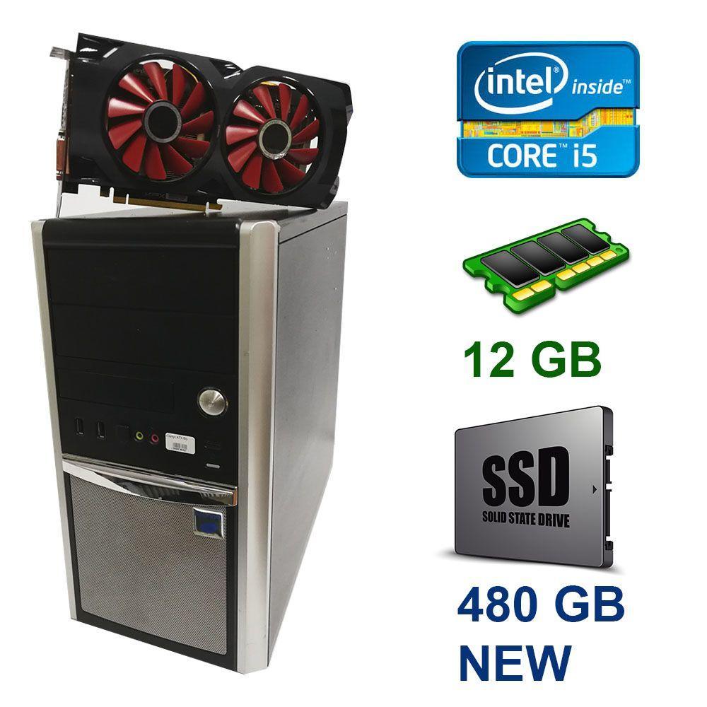 Euro Com / Intel Core i5-4570 (4 ядра по 3.2 - 3.6 GHz) / 12 GB DDR3 / 480 GB SSD NEW / AMD Radeon RX 470, 8 GB GDDR5, 256bit / Блок питания 600W NEW