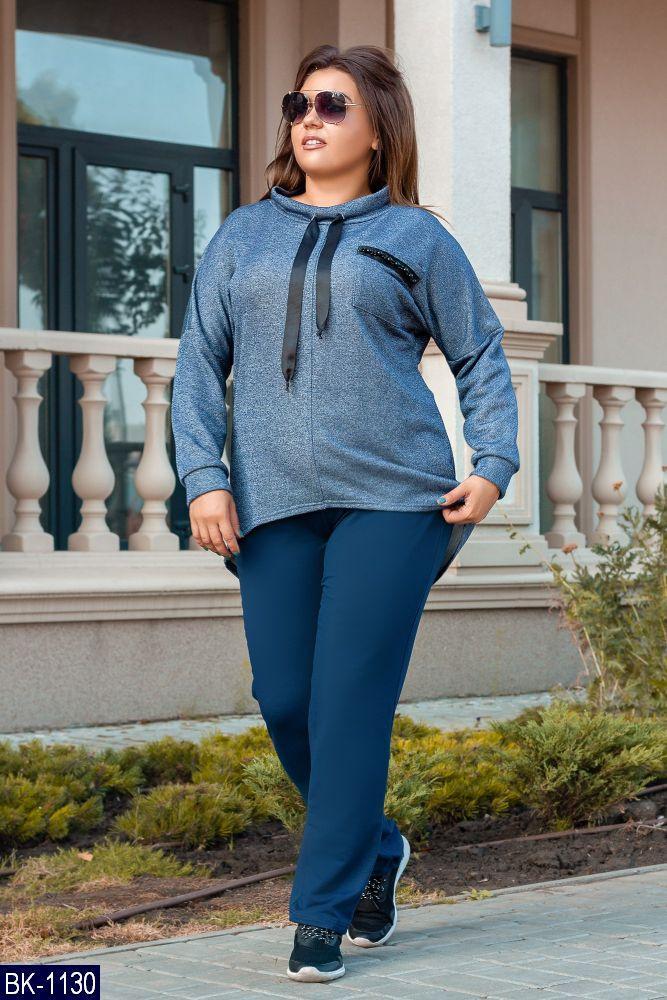 Прогулочный костюм женский весенний двунить батал 48  50 52 54  размер Новинка 2020 есть цвета