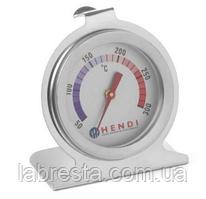 Термометр Hendi 271179 универсальный для печей и духовок +50/+300°C