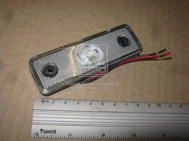 Фонарь габаритный 24V LED белый | TEMPEST