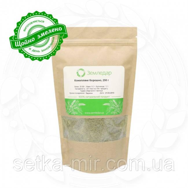 Конопляная мука 0,25 кг сертифицированная без ГМО источник полезных веществ