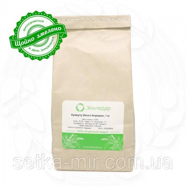 Кунжутне жорнове борошно 1 кг сертифіковане без ГМО виготовляють способом подрібнення макухи