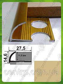 Наружный алюминиевый угол для плитки до 12 мм  L-2,7м НАП 12 Капучино (краш)