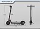 Електричний самокат FORTE TT-EL-H859 (25 км/год, 30-40 км, сірий), фото 4