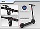 Электрический самокат FORTE TT-EL-H859 (25 км/ч, 30-40 км, серый), фото 8
