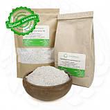 Мука из чернобровой пшеницы 0,5 кг сертифицированная без ГМО жерновая, фото 2