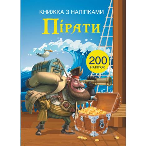 Велика книга завдань з наліпками 3–4 роки (F00021591)