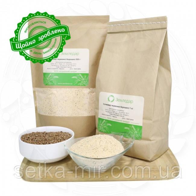 Чечевицы красной мука 0,25 кг сертифицированная без ГМО жерновая