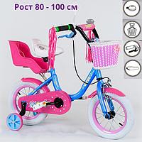 Веселый Двухколесный детский велосипед Corso 12 дюймов от 3-х лет 1291 Малиново-голубой