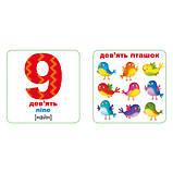 Розумні картки Лічба 30 карток (F00021662), фото 3