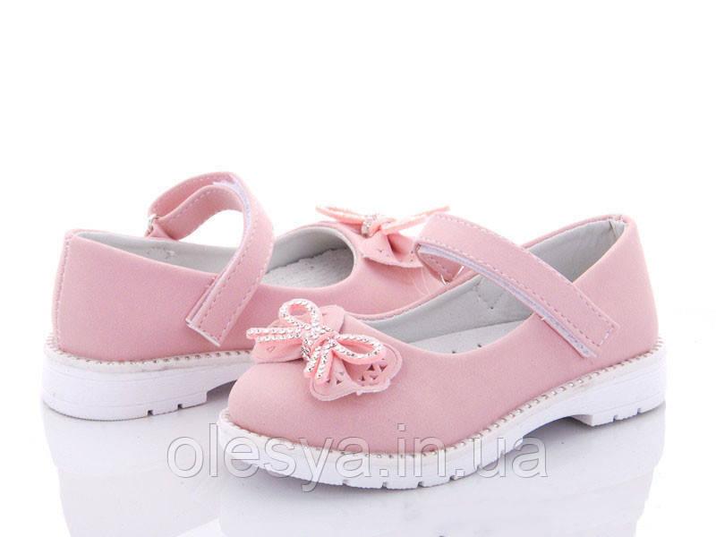 Детские нарядные туфли для девочек ТМ BBT Размеры 26 - 29, 31