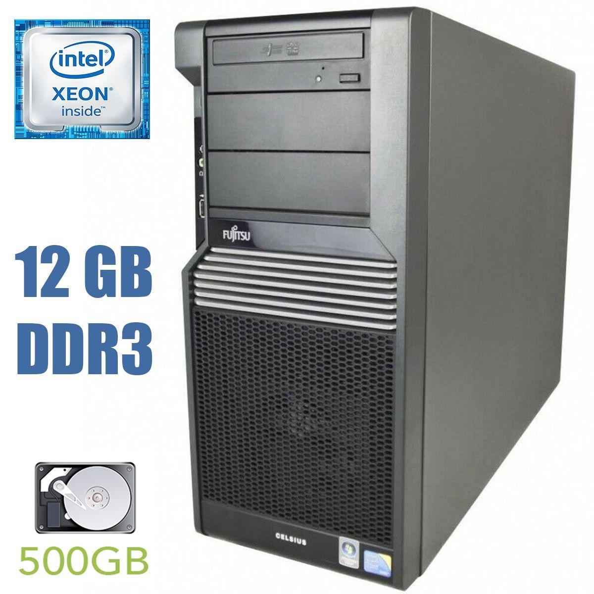 Fujitsu Celsius R670 / Intel Xeon X5550 (4(8) ядер по 2.66 - 3.06GHz) / 12GB DDR3 / 500GB HDD / nVidia Quadro
