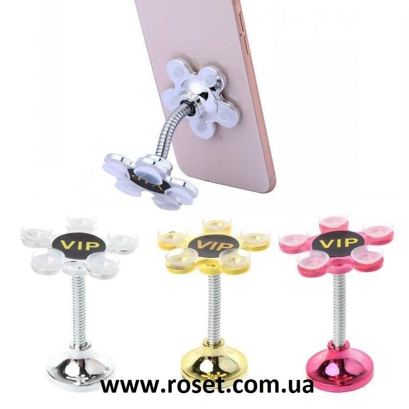"""Держатель для телефона """"цветок"""" силиконовый на присосках гибкий Magic Sucker Mobile Phone Support"""
