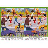 Мегакнижка із супер наліпками Крістал Бук Знайди відмінності Місто (F00021871), фото 2