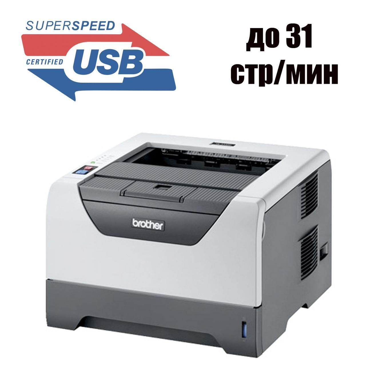 Принтер Brother HL-5340D / Лазерная монохромная печать / А4, Letter, Автоматическая двусторонняя печать / USB 2.0