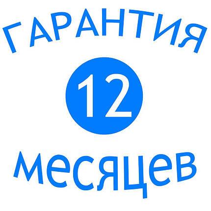 Увеличение срока гарантии с 6 мес. до 12 мес., фото 2