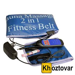 Пояс-сауна для схуднення Sauna Massager 2 in 1 Fitness Belt