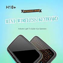 Беспроводная мини-клавиатура сенсорная H18+, фото 2