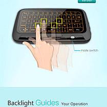 Беспроводная мини-клавиатура сенсорная H18+, фото 3